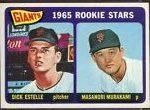 Masanori Murakami rookie card 1965 Topps