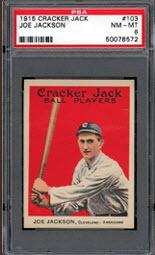 1915 Cracker Jack Joe Jackson