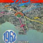 1962 Dodgers Yearbook