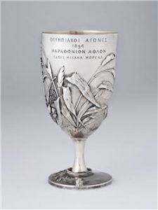 Bréal's Silver Cup