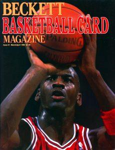 Beckett Michael Jordan 1