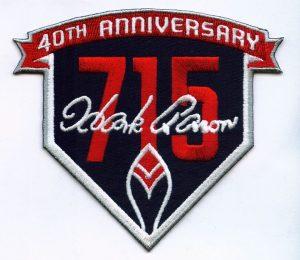 40th anniversary Hank Aaron home run patch