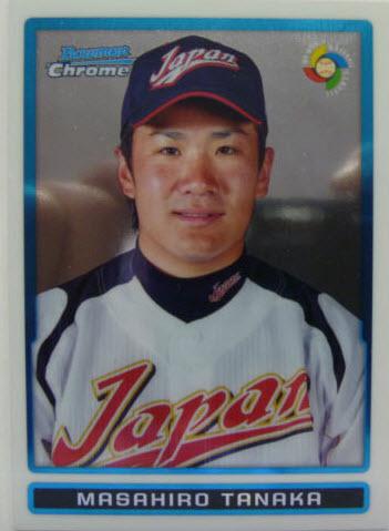 2009 Bowman Chrome Tanaka WBC