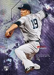 14BSBB_PurpleWaveBoxTopper_TANAKA