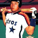 Derek Jeter Fantasy card 1993 Astros