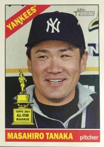 Masahiro Tanaka 2015 Topps Heritage