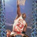 30 Cool, Cheap Michael Jordan Cards