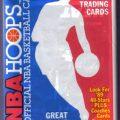 Unopened 1989-90 Hoops pack