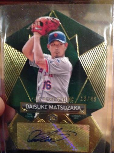 2014 Topps Supreme Diasuke Matsuzaka