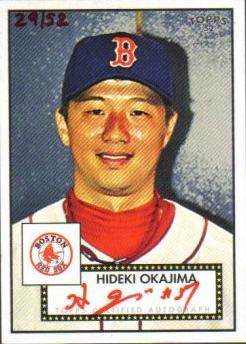 Okajima