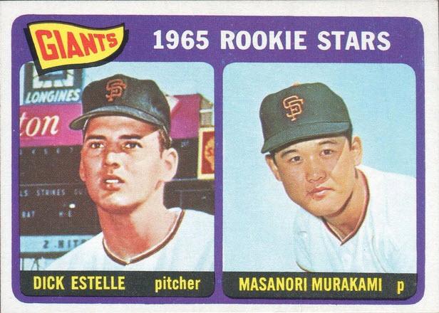 1965 Giants rookie card Masanori Murakami