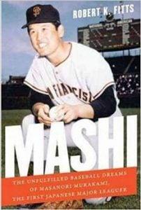 Masanori Murakami book