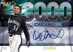 Ichiro 2016 Topps Chasing 3000 auto