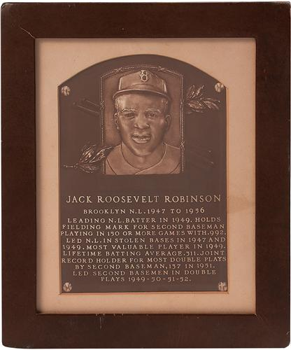 Jackie Robinson Hall of Fame plaque