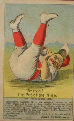 Trade card 19th century