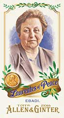 2016 Allen Ginter mayors