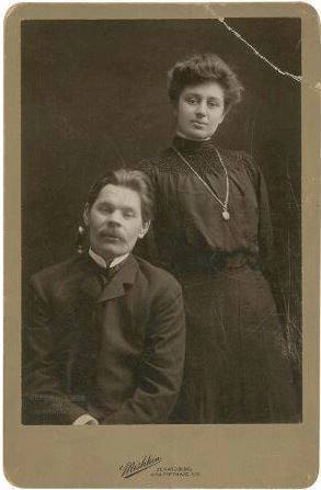 1908 cabinet card of famed Russian writer Maxim Gorky. Photographed in New York while on a tour of America.