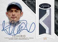 2016 Topps Dynasty Baseball Ichiro auto patch