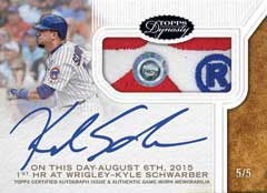 Kyle Schwarber 2016 Topps Dynasty MLB Authenticated patch card