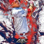 Mike Trout 2016 Topps Update Fire