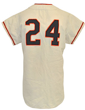 Willie Mays New York Giants jersey 1957
