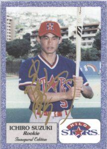 1993 Hawaiian Winter League Ichiro baseball card