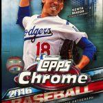 Topps 2016 Chrome baseball hobby box
