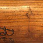 1932 Babe Ruth bat carved arrow